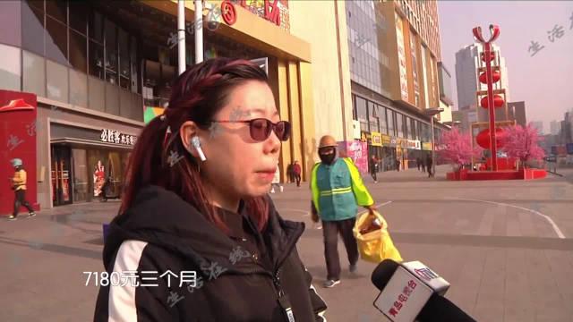 青岛天智启蒙儿童教育机构不打招呼关了门,家长气愤声讨 !!