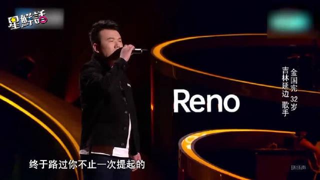 同曲PK金国宪李剑青合唱出城,沙哑嗓音唱尽世态人生