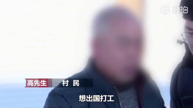"""男子户口莫名已注销2年?活人为何""""被死亡""""… by看看新闻"""
