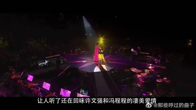 服了!王菲翻唱经典歌曲《上海滩》,林忆莲甘心作伴唱