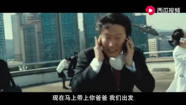 韩国电影流感病毒肆虐全城封锁,反而更见人性!