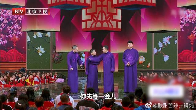 曹云金、李菁遇刁蛮邻居何云伟,相声版《卡路里》太好笑