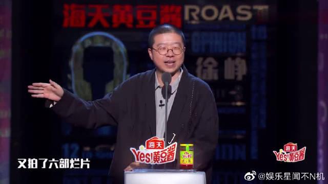 李诞调侃王晶太叛逆,又炒冷饭,又拍了六部烂片