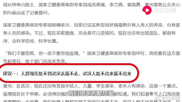 迪士尼同意退改票,武汉游客答应不来上海