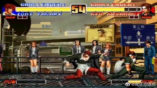 拳皇96:八神VS草薙京,两位大佬的千年宿命对决,打出最高水平一战