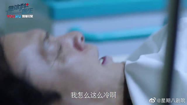 王珞丹 张嘉译