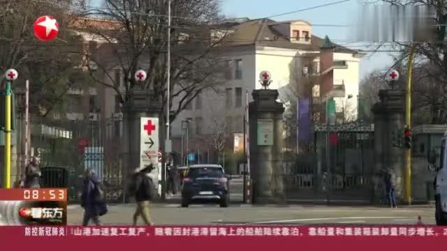 确诊人数激增!意大利出现欧洲首批非游客死亡病例,采取封城行动