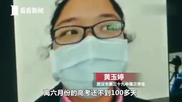 17岁女生方舱医院备战高考,网友:此刻你已是满分!
