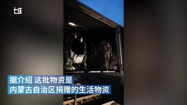 40余吨内蒙古爱心肉到达武汉雷神山