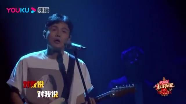 一起乐队吧:李荣浩一首《乐团》,自弹自唱帅炸了,不愧是才子