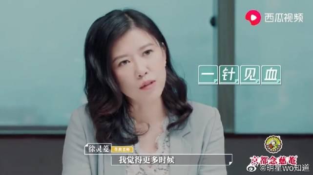 代教律师徐灵菱登场,面试实习生气势逼人