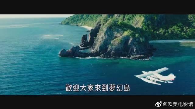 2020惊悚片推荐!!《逃出梦幻岛》预告,感觉这个好可怕的样子!!