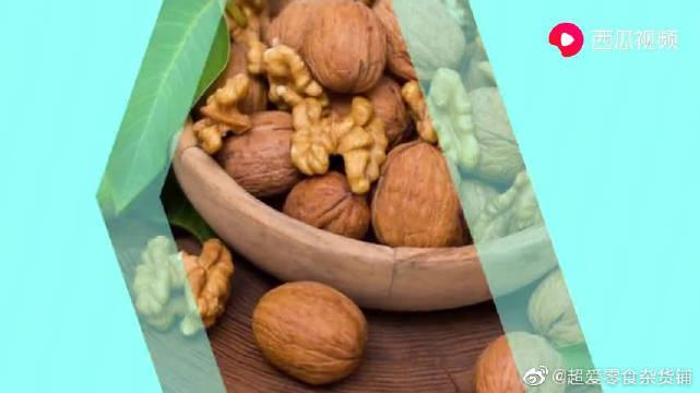 十二星族最爱吃的营养坚果,好吃又健康!来看看你的星座~