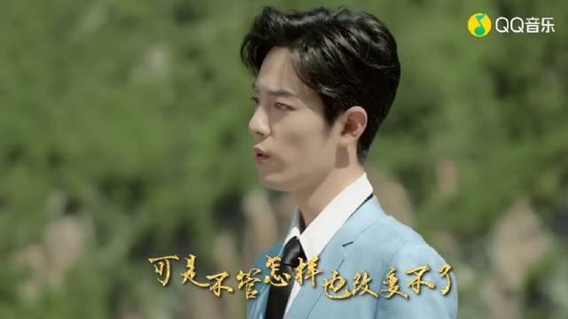 又想起之前肖战哥哥唱的《我的中国心》就是这么正能量的一位青年