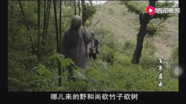 虚云禅师和老树神的经典对话,两位百岁老人的生活方式和心态