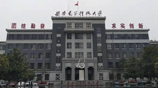 实拍西安电子科技大学,和北京邮电大学相比,哪个实力更强?来源