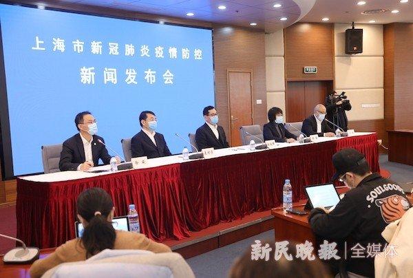 疫情防控发布会 上海:3.5万个承租国企经营性房产的中小企业,今年2、3月减免房租