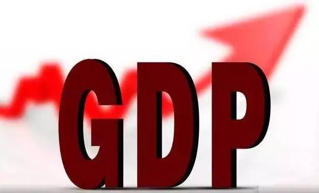 人均GDP破1万美元是推进全面小康的重大成就
