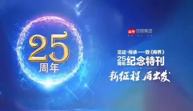 感谢创新工场董事长兼CEO 李开复先生、科大讯飞轮值总裁胡郁先生、映