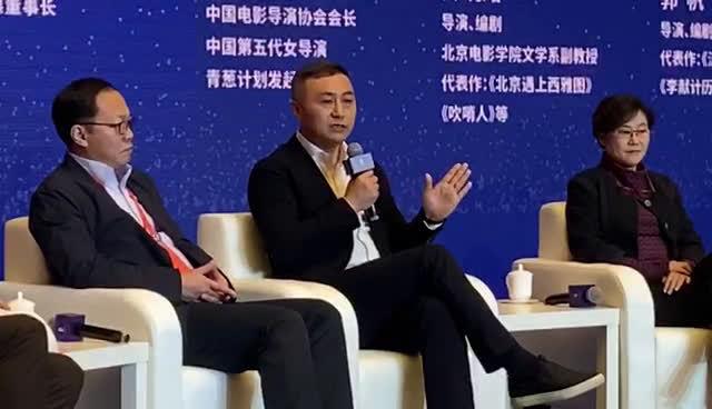 开幕论坛上,光线传媒董事长王长田表示《哪吒》的高票房是个意外