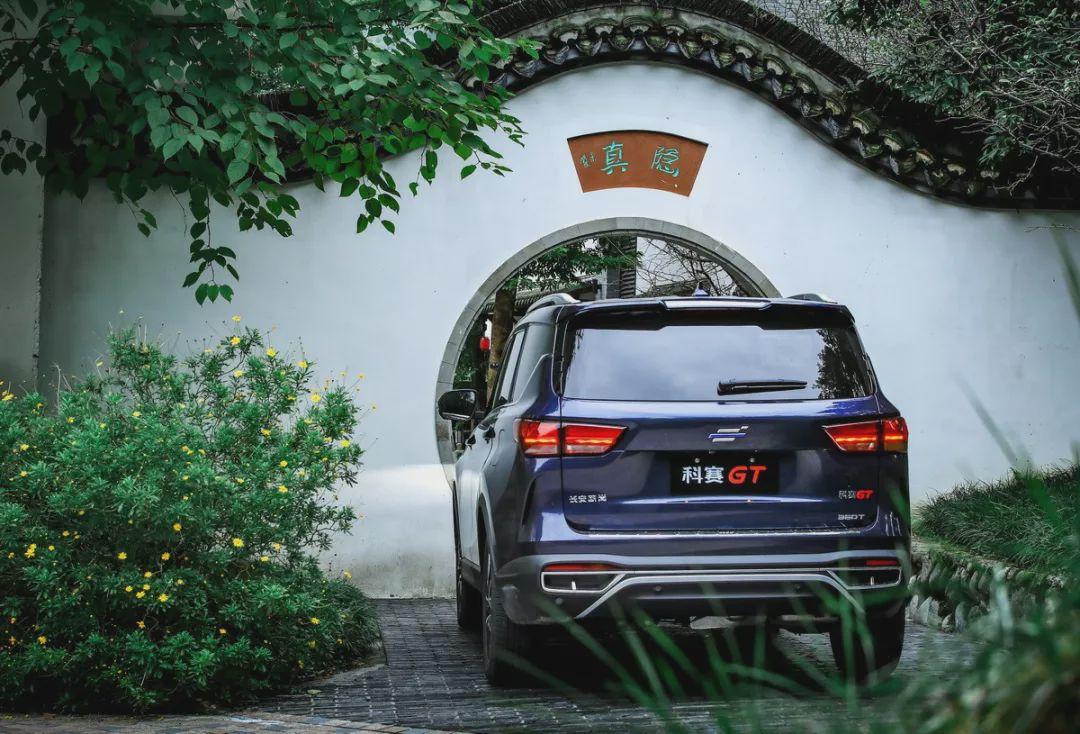 """十几万就能买""""GT""""车型,这几款车贼帅气"""