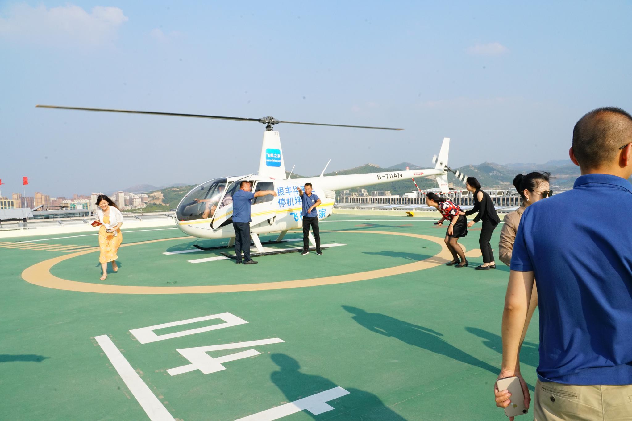 地产出动400多万直升机飞跃济南千佛山大明湖
