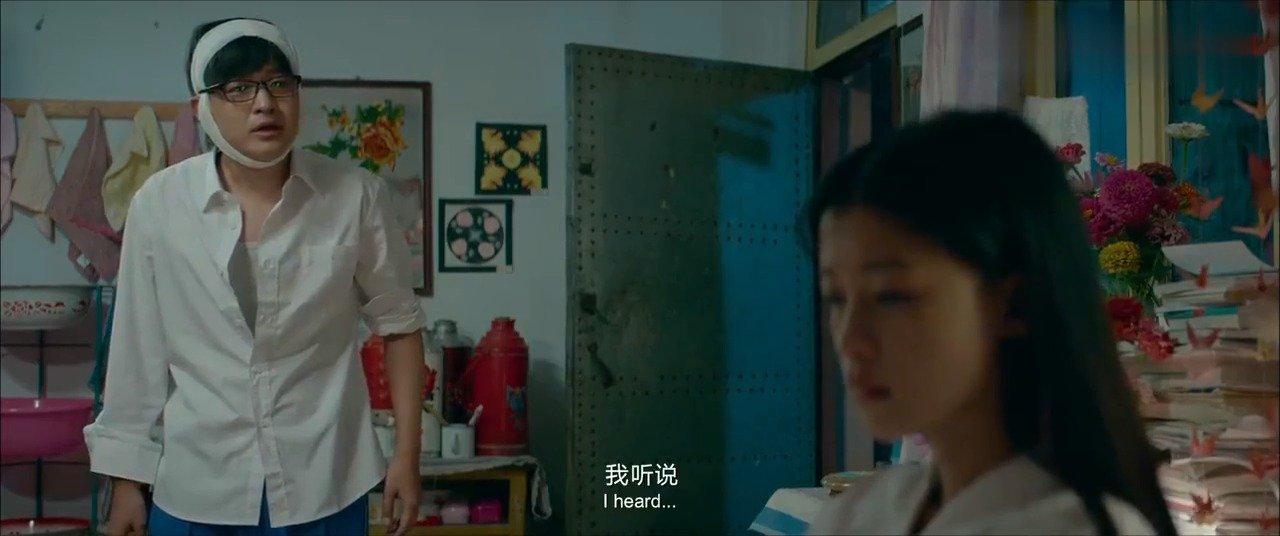 跟我陈浩南一起怎么了?