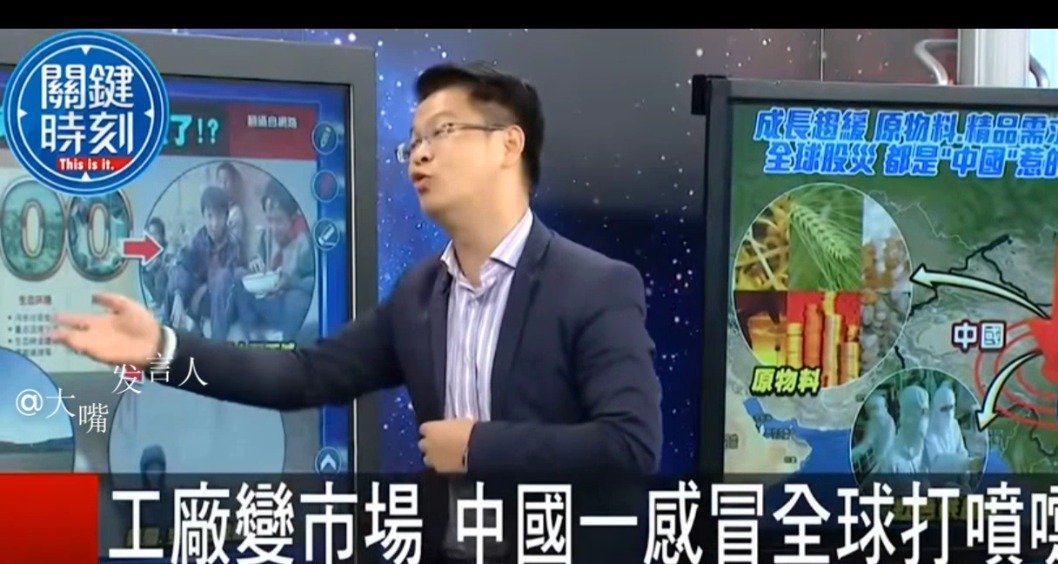 名嘴:从广州坐到武汉,高铁要人民币750块,坐高铁