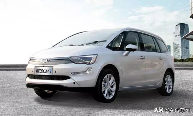 电池3年不打折 不面向私家车 这国产车到底有多牛?