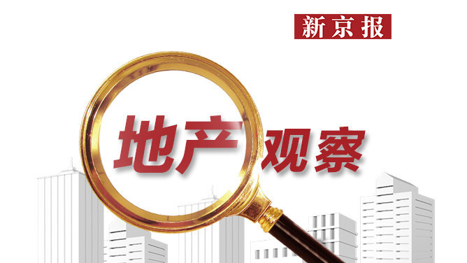 Segantii近6亿港元增持2780万股雅生活股份
