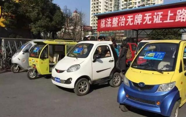 川汽野马被雷丁汽车收购,首款量产车竟是放大版的老年代步车?
