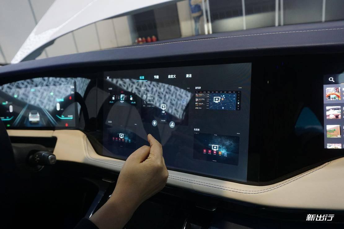 用屏幕进行突破天际的体验 新出行体验天际 ME7 车机系统