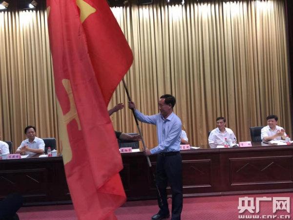 【民族的大团结 你我的运动会】河南代表团今天成立