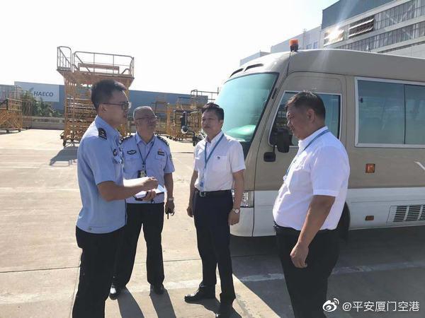 为全面加强厦门机场航空器活动区道路交通安全管理