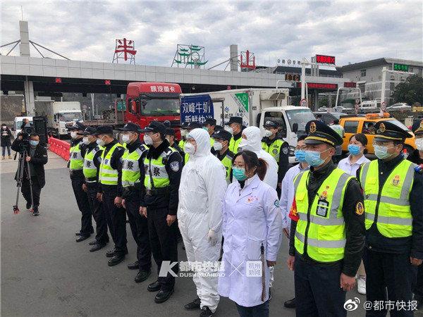 杭州市半山收费站高速出入口检查站已于今天中午12点正式关闭