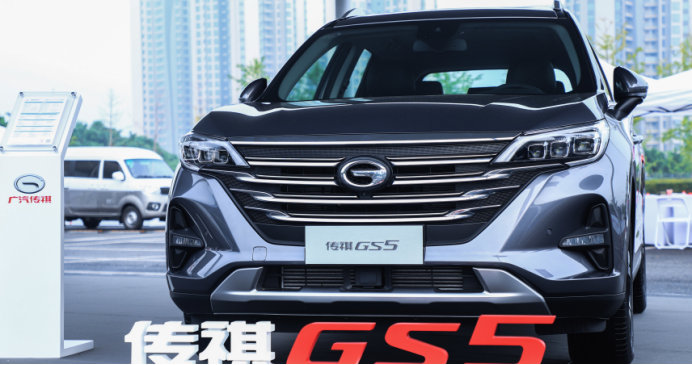 征服感官之旅 试驾全新广汽传祺GS5