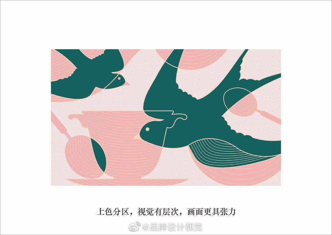 蕾妈咪鲜炖燕窝品牌LOGO设计VI设计及包装设计-可以Design