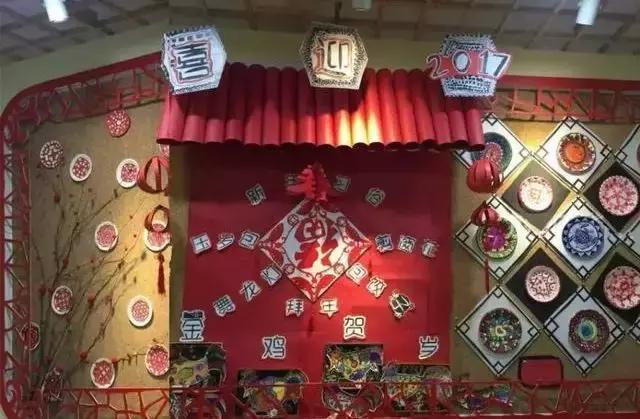 小小传承人:幼儿园环创30款中国风手工环创,元旦新年都可以用
