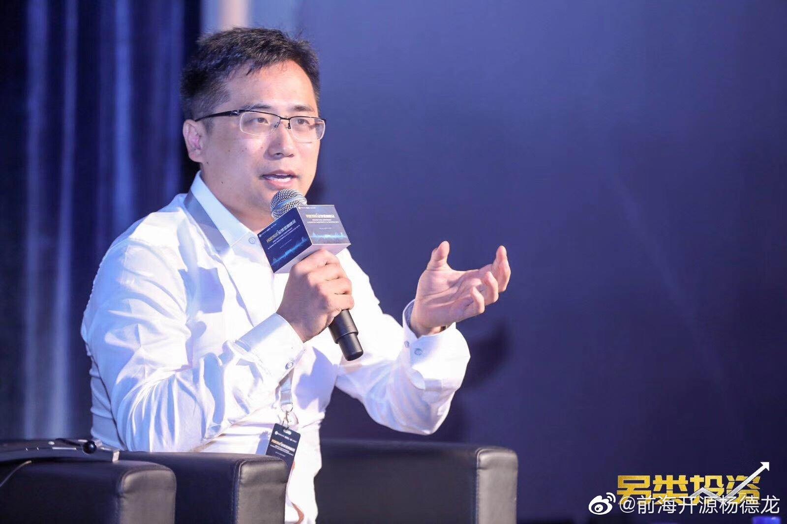 今天受邀参加中译语通主办的另类投资全球金融峰会,迎接AI投资时代