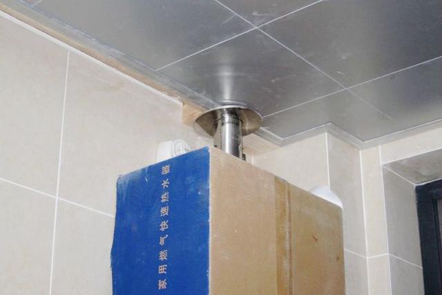 燃气热水器排气孔下移5公分,管道省半截安全美观,幸亏图片