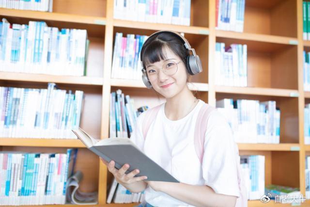 自考本科:自考学历有用吗?90%的自考生是为了这3点