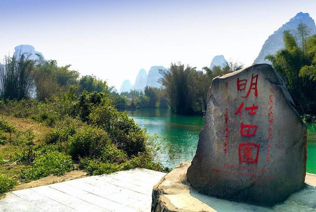 广西大新明仕田园风光,有小桂林之称,桂南喀斯特地貌邮票取景地