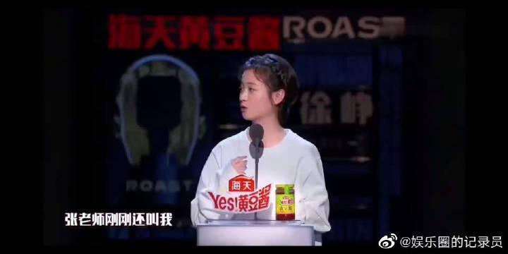 """李庚希""""童言无忌"""",吐槽王晶""""只会拍烂片"""",徐峥""""家庭地位低"""""""