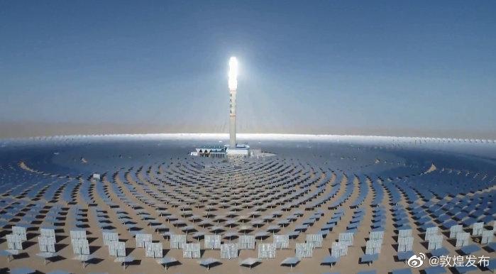 敦煌:国内最大熔盐塔式光热电站疫情期间持续发电保供应