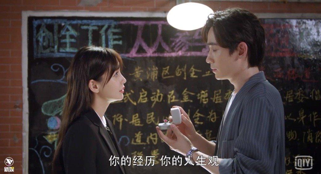 1.《我的真朋友》井然(朱一龙饰)向程真真求婚