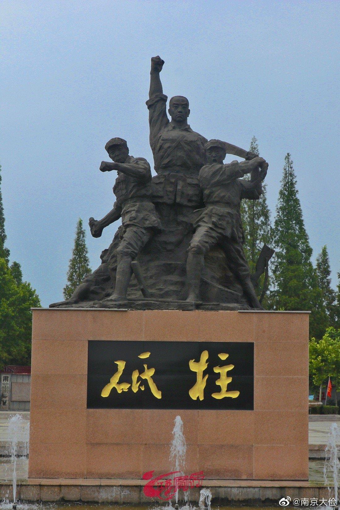 刘老庄战斗,是新四军在江苏省淮安市淮阴区刘老庄乡
