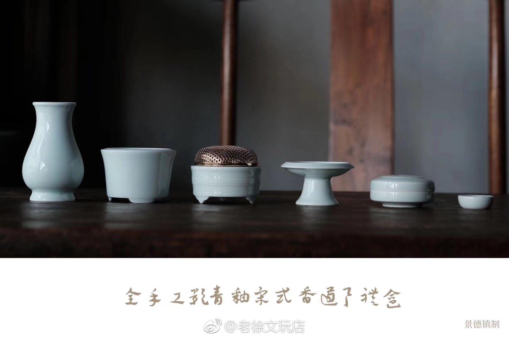 全手工精制影青釉香道具礼盒 @微博收藏