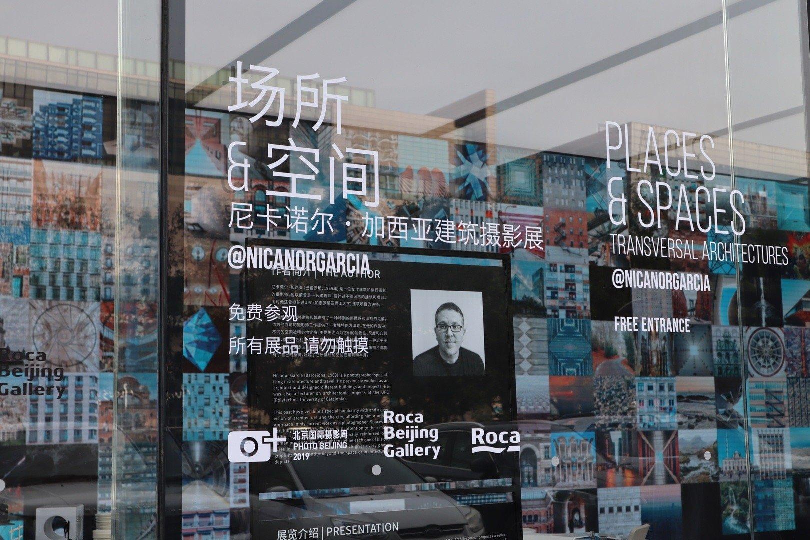 Roca北京艺术廊《场所&空间》影展正式开幕咯~西班牙摄影师尼卡诺尔·
