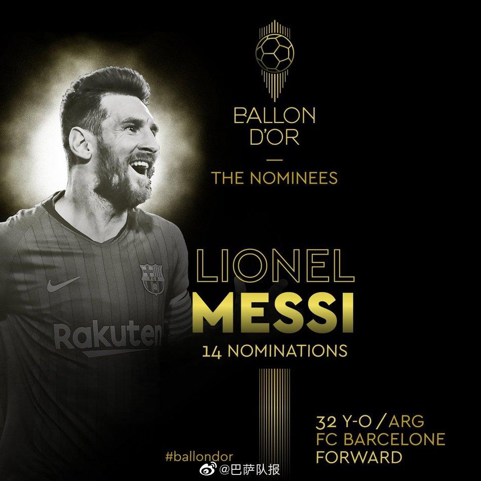 北京时间10月22日凌晨《法国足球》先后公布2019年金球奖30人候选大名
