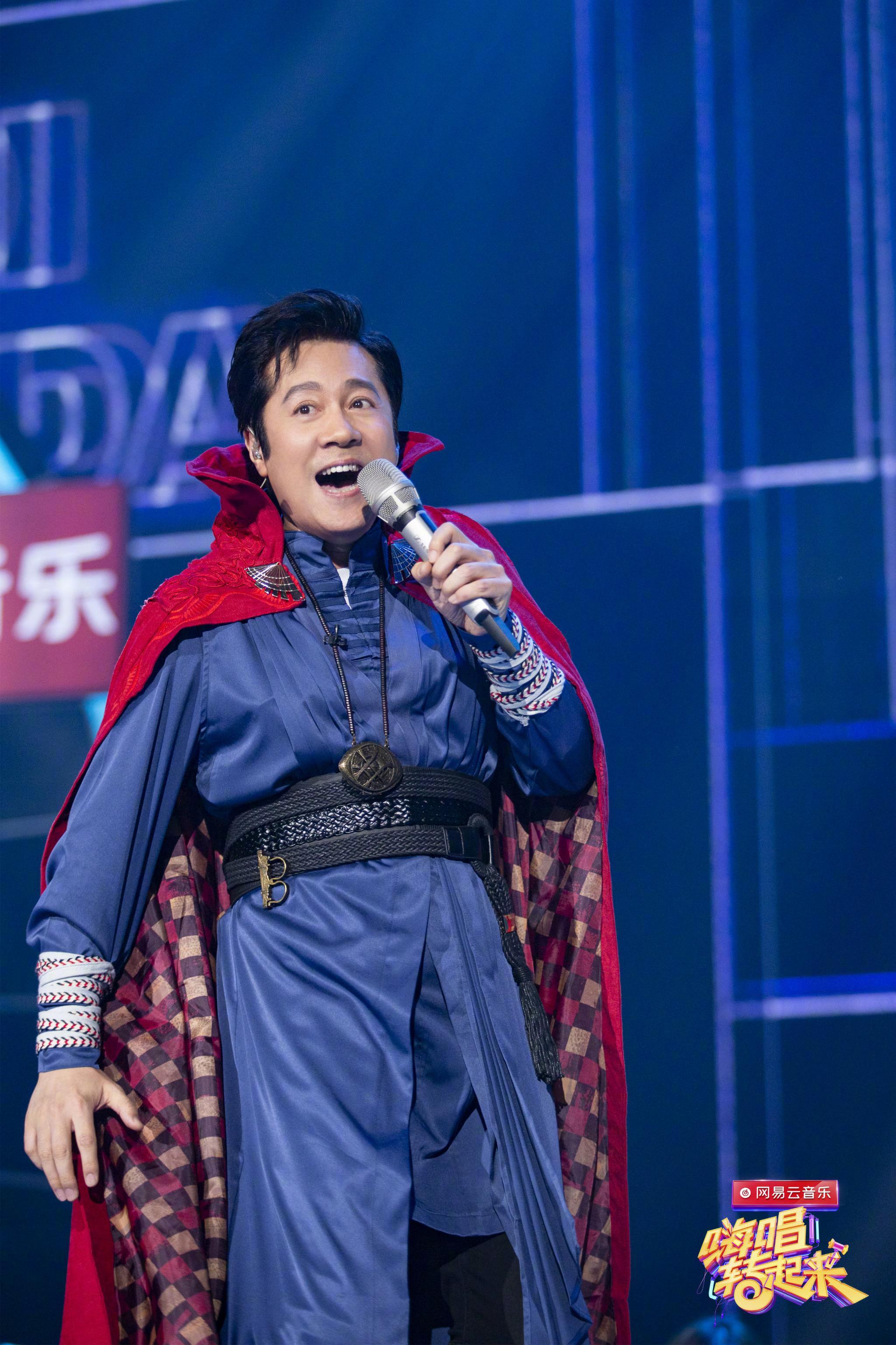 蔡国庆一袭红斗篷变成奇异博士,动不动就要用魔法把大张伟转走